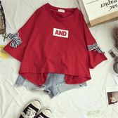 夏裝新品學生寬鬆大尺碼短版簡約短袖t恤 潮韓范原宿半袖女上衣新年鉅惠