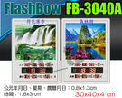 Flash Bow 鋒寶 FB-3040...