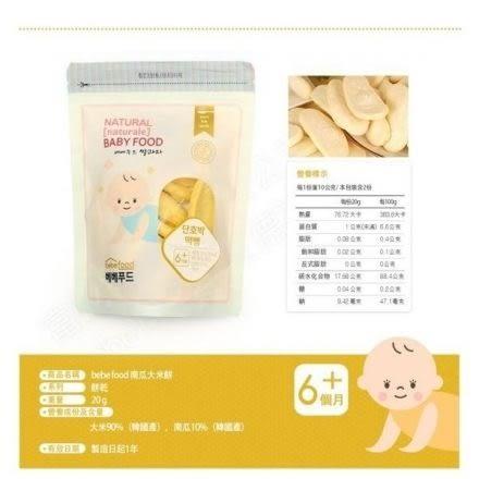 韓國 bebefood寶寶福德米餅 (南瓜)