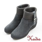 ★2017秋冬新品★kadia.針織拼接牛麂皮短筒靴(7719-83灰色)