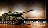 1:16 德國豹2 A6重型遙控坦克 專業版(無法寄送超商,只能郵寄)