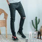韓版刀割拼接加工牛仔褲【JN4206】OBIYUAN 彈性修身休閒長褲 共3色