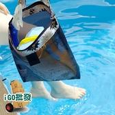 ❖限今日-超取299免運❖ 手提包 沙灘包 收納包 泳游包 旅行包 整理包 洗澡袋 運動包【B00074】