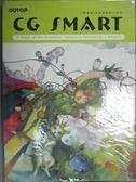 【書寶二手書T4/電腦_ZDB】CG SMART 2 電腦繪圖創作教學-3Way of Art Creation…_AK