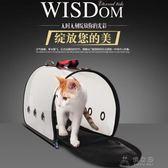透明貓包寵物包外出便攜手提包貓咪拎狗包泰迪兔子外帶式比熊狗包     俏女孩