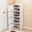 鞋櫃 鞋櫃家用門口省空間多層鞋架大容量防塵角落儲物女鞋收納櫃 開春特惠