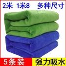 洗車大毛巾吸水加厚大號長擦車布專用巾...