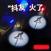 汽車迎賓燈無線車門照地投影燈改裝飾免接線開門感應燈美少女戰士   多莉絲旗艦店