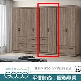 《固的家具GOOD》526-9-AM 樂比75公分左抽衣櫥/2.5尺衣櫃(071)【雙北市含搬運組裝】