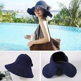 遮陽帽子女夏季空頂帽可折疊太陽帽大沿防曬帽出游度假沙灘帽