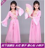 春款兒童古裝唐裝女童古裝仙女裝表演服古代公主古箏漢服服裝