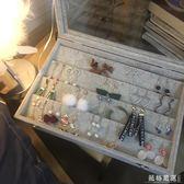 飾品收納盒~優彩耳環首飾收納盒飾品耳環收納盒子耳墜耳線歸納整理珠寶箱帶蓋-薇格嚴選
