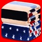 夏季珊瑚毯子加厚墊床單人空調午睡薄款沙發毛巾小被子法蘭絨毛毯 黛尼時尚精品