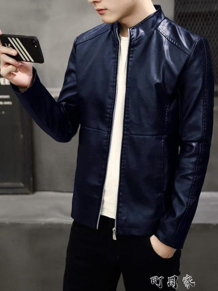 韓版修身皮夾克男潮流帥氣機車皮衣男士休閒上衣外套 町目家