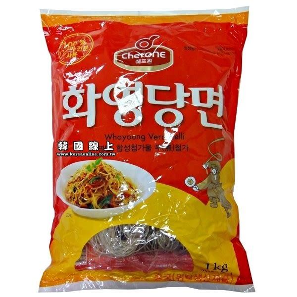 韓國順昌冬粉(1kg) 韓國原裝進口