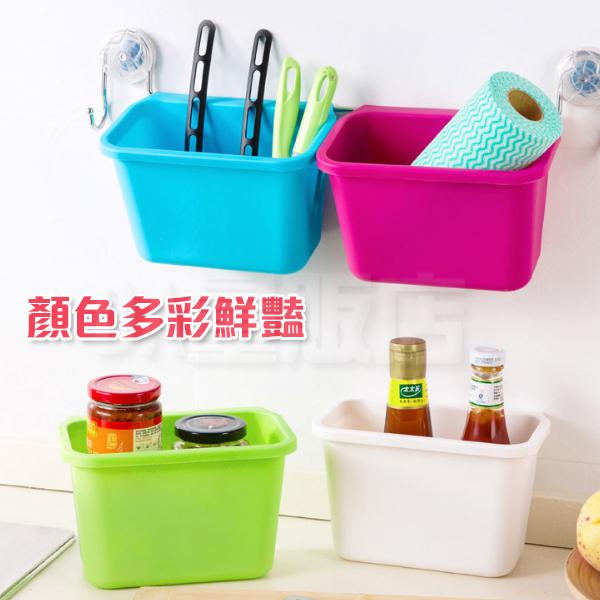 收納盒 垃圾桶 門板置物架 廚房垃圾儲物盒 掛式 廚餘架 門板收納 掛架 置物盒