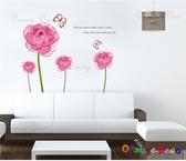 壁貼【橘果設計】水彩花 DIY組合壁貼/牆貼/壁紙/客廳臥室浴室幼稚園室內設計裝潢