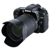 遮光罩 JJC 尼康HB-32遮光罩鏡頭配件67mm卡口防抖單反相機