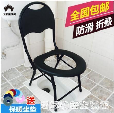 孕婦有靠背坐便椅老人坐便器殘疾人行動馬桶大便架子老人坐便器椅 居家物語