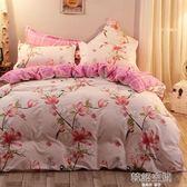 床組 簡約卡通四件套床包被套被罩被子被單床上用品4件套1.5m1.8m床 韓語空間