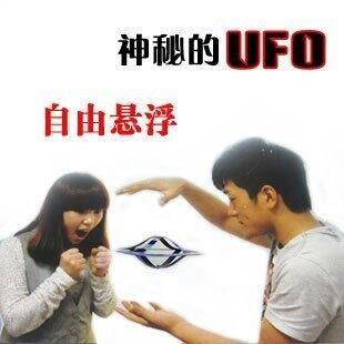 UFO 懸浮飛碟 空中漂浮 飄浮 兒童魔術道具近景玩具舞臺套裝「歐洲站」