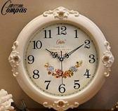 掛鐘 靜音掛鐘現代客廳時鐘歐式復古田園掛錶時尚鐘錶創意石英鐘  星河