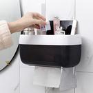 浴室 置物架 收納架 面紙盒 紙巾盒 免...