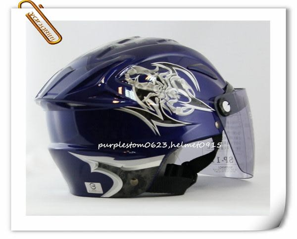 林森●M2R安全帽,半罩,雪帽,SP11,SP-11,內襯可拆洗,彩繪,蠍子,藍