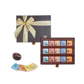 【Diva Life】尊尚禮盒 音樂聖誕版(比利時手工夾心巧克力)