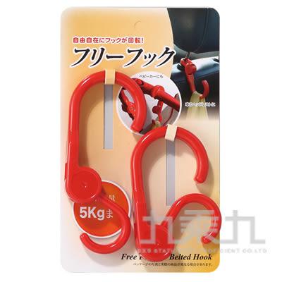 (日)39元BaBy車掛鉤(耐重5KG)