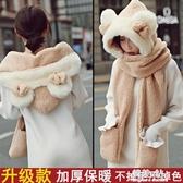 帽子女秋冬季甜美可愛冬天毛絨圍巾一體韓版護耳保暖手套三件套潮 韓美e站