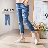 【HB3672】腰可調車線口袋刷破牛仔男友褲