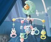 嬰兒玩具床鈴音樂旋轉0-3-6-12個月益智床頭搖鈴新生兒男女孩寶寶QM 向日葵