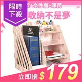 DIY文件置物架(1入) 山茶花/粉色 2款可選【小三美日】收納架 $199