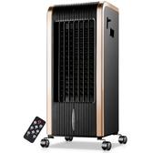 空調扇冷暖兩用家用製冷移動小型宿舍水冷風扇臥室加水冷風機 潮流衣舍