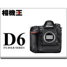 Nikon D6 Body〔單機身〕公司貨 限量登錄送256G記憶卡【接受客訂】