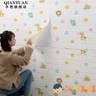 墻紙自粘卡通3d立體墻貼兒童房間裝飾防撞泡沫磚壁紙【淘嘟嘟】