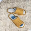 【專區滿618享8折】北歐意境拖鞋-幾何黃L-生活工場