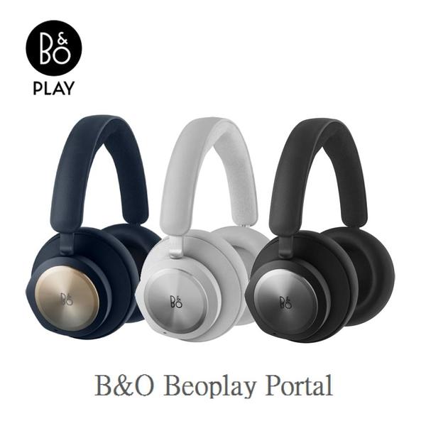 (新品預購)B&O Beoplay Portal 主動降噪 無線遊戲耳罩耳機