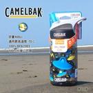 [公司貨 CAMELBAK] Camelbak 兒童水壺 飛碟探險 400ml;蝴蝶魚戶外