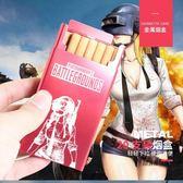 (萬聖節)煙盒 絕地求生主圖20支裝金屬煙盒 超薄鋁制創意男士自動防壓密封煙盒