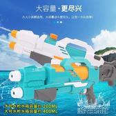 玩具水槍 男孩玩具水槍寶寶抽拉戲水槍大號高壓成人呲水槍遠射程兒童噴水槍   潮先生igo