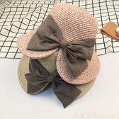 草帽 韓國蝴蝶結開叉草帽女韓版戶外可折疊盆帽遮陽帽太陽帽海邊沙灘帽 米蘭街頭