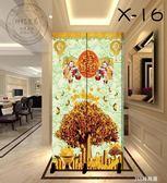 屏風中式屏風隔斷時尚簡約現代折屏折疊行動臥室客廳玄關風水小型2扇qm    JSY時尚屋