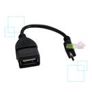 Micro USB OTG 轉接線