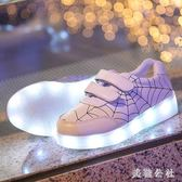 兒童發光童鞋男童夜光閃燈USB充電防水童鞋亮燈女童 ZB122『美鞋公社』