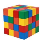 方塊積木正方形木頭木質兒童玩具3-6周歲7男孩女孩拼插益智早教·樂享生活館