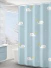 浴簾 浴室防水布套裝衛生間窗簾洗澡間隔斷簾免打孔日本掛簾子防霉浴簾TW【快速出貨八折鉅惠】