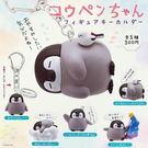 全套5款【日本正版】正能量企鵝 公仔鑰匙...