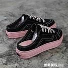 無後跟懶人鞋女夏季新款韓版ulzzang帆布鞋平底小白鞋半拖鞋 米希美衣